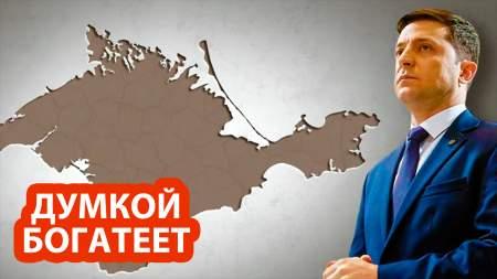 На Украине занялись разделением Крыма
