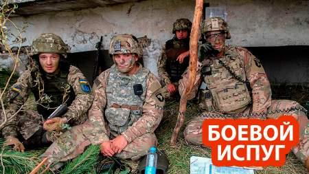 Партизаны Донбасса запугали украинских солдат
