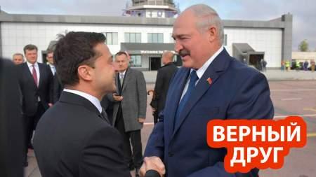 Лукашенко предложил Украине свою помощь в захвате Донбасса