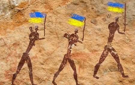 Как культивируют национализм на Украине среди детей