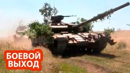 На Донбассе танки ЛНР вышли на боевые позиции