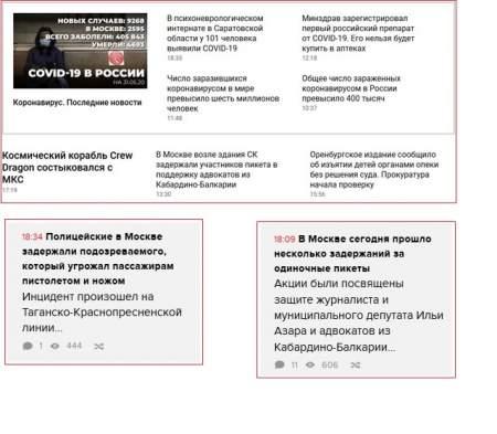 """""""МБХ Медиа"""" высмеивает российских полицейских"""