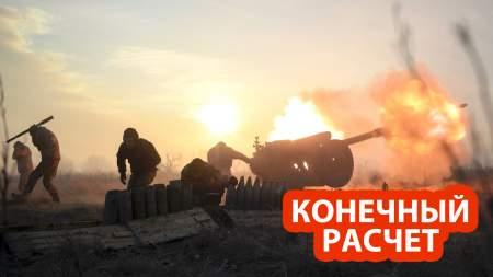 На Донбассе ответным огнем ополченцев ликвидирован артиллерийский расчет ВСУ