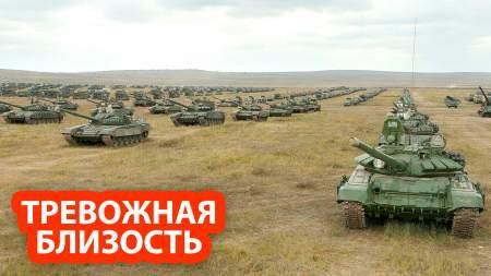 Переполох в Киеве: Россия создает новый полигон рядом с границей Украины