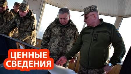 Украина получила доступ к базам ВКС России в Крыму