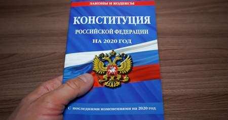 Поправки в Конституцию РФ защитят российских детей от педерастов, лесбиянок и трансгендеров