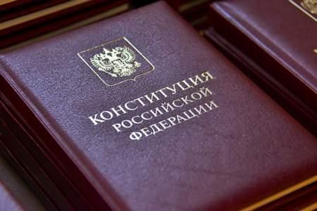 В преддверии голосования по поправкам в Конституцию РФ в обществе появились различные мифы — разоблачаем