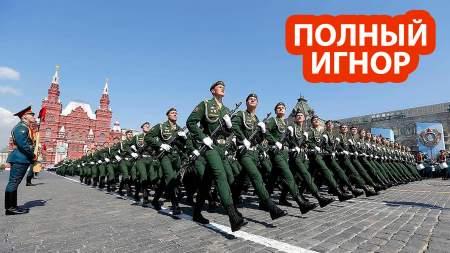 Белорусские военные отказались участвовать в российском Параде Победы