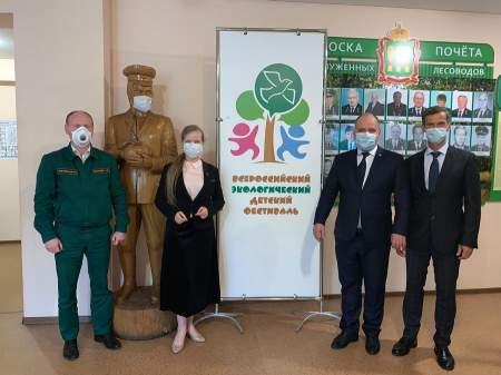 В рамках Всероссийского экологического детского фестиваля «Экодетство» реализуется целый ряд программ