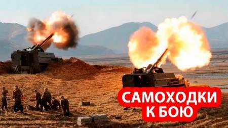 Турция бросила против российских военных в Сирии тяжелую артиллерию