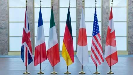 Следующий саммит «Большой семерки» может стать последним