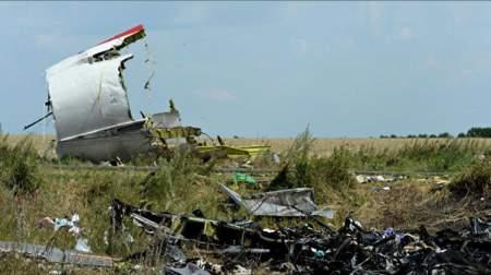 Boeing MH17: Нидерданды в очередной раз попытались возложить вину на Россию