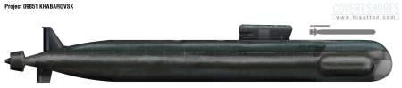 Российская подлодка «Хабаровск», оснащённая ядерной торпедой «Посейдон», поменяет расстановку сил в мире