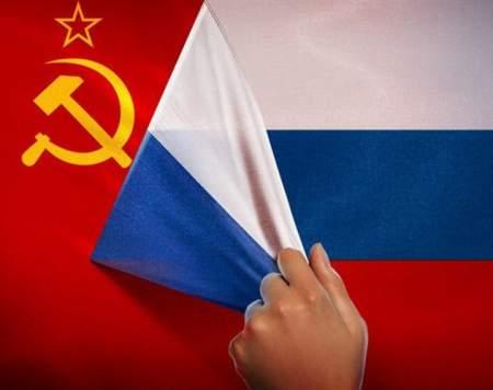 Кому на Руси жить хорошо, или «мы родом из СССР»