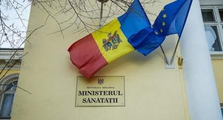 Молдавские медики ответили на обвинения оппозиции