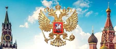 Поправки в Конституцию закрепят приоритет российских законов