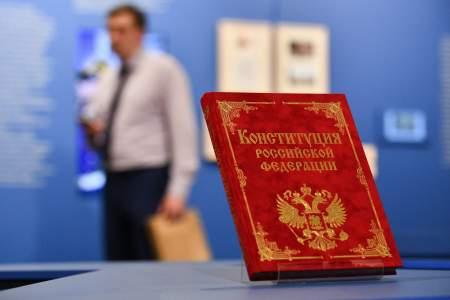 Важно и нужно! Три принципиальные поправки в российскую Конституцию