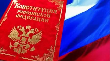 Новые требования к президенту РФ: отсутствие в настоящем и прошлом иностранного гражданства и вида на жительство
