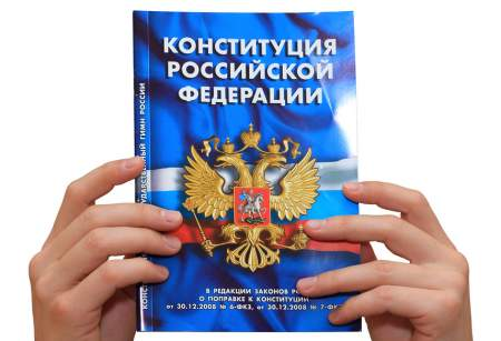 Владимир Путин предложил закрепить в Конституции статус России как правопреемника