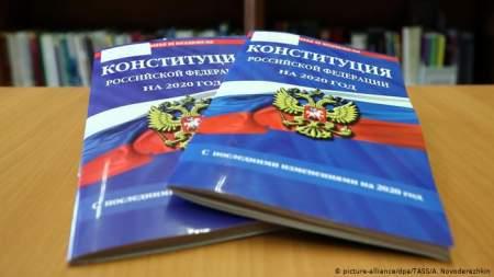 Константин Ордов рассказал, какие изменения в Конституции РФ укрепят экономику