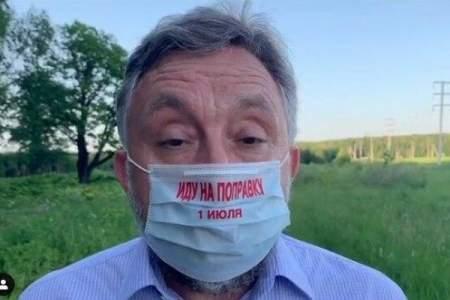 Как прошла акция в Подмосковье «Иду на поправку»: жители получили маски и готовы к голосованию 1 июля
