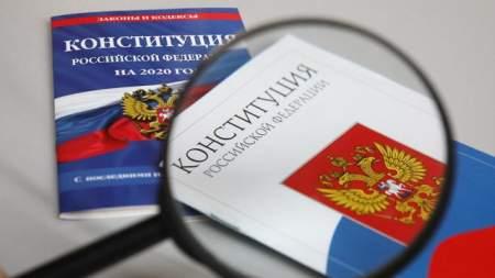 Бесплатная помощь для всех: Костюк назвал причины необходимости внесения поправок в Конституцию РФ