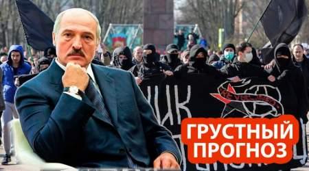 Белоруссию ожидает участь пострашнее Украины