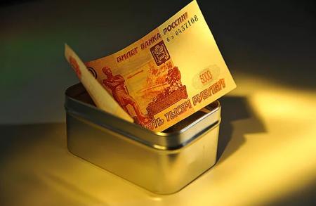Поправки в Конституцию и в закон о расчете пособий по новым правилам повысят благосостояние россиян