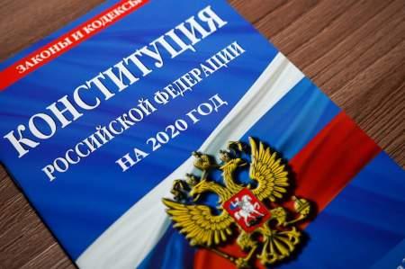 Матвиенко рассказала, какие изменения в Конституции РФ предлагает молодёжь