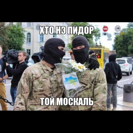 Истории ВСУ-извращенцев, или Как украинская армия сменила окрас с «жовто-блакитного» на радужный
