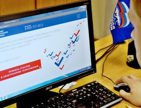Как в РФ прошёл первый день голосования по конституционным поправкам