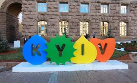 Kiev в Kyiv: коротко об украинских «достижениях»