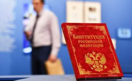 Граждане России, находящиеся за пределами страны, также могут участвовать в голосовании