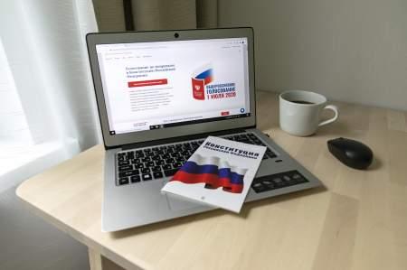 Какие три преимущества у электронного голосования — Плуготаренко