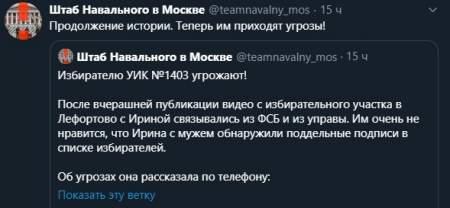 Балагур-затейник Навальный взялся сочинять «сказки» про угрозы избирателям