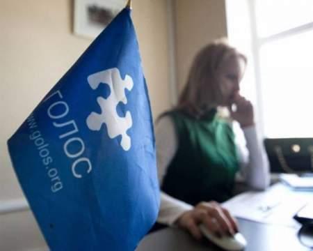 Фейки по голосованию из Перми: «Голос» пользуется невежеством отдельных граждан