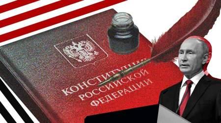 Даже лучше нашей: американцы с сожалением признают, что новая российская Конституция круче