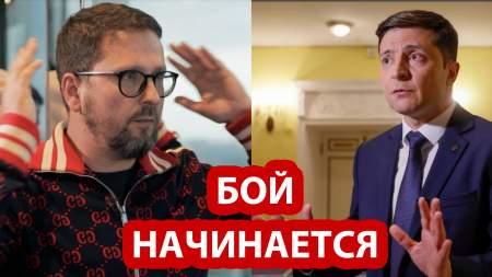 Грандиозный скандал на Украине вышел на международный уровень! У Зеленского большие проблемы!