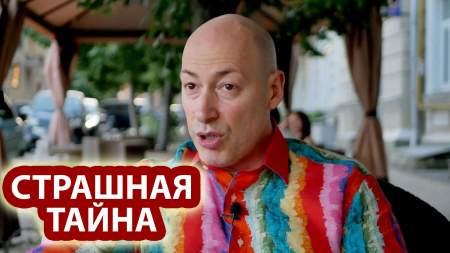 Гордон объяснил, почему испугался публиковать интервью с Жириновским