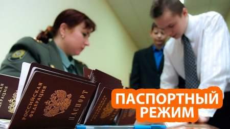 В МВД предупредили, что очередь за российским паспортом станет намного больше