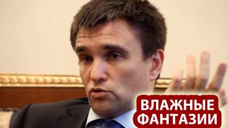 Киев захотел вернуть Крым по прибалтийскому сценарию