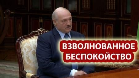 Взволновал не на шутку: Лукашенко с катетером появился на совещании