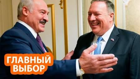 Лукашенко выдаст задержанных россиян не Украине, а США