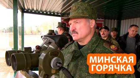 Лукашенко предупредил Россию о вероятности «горячей войны»
