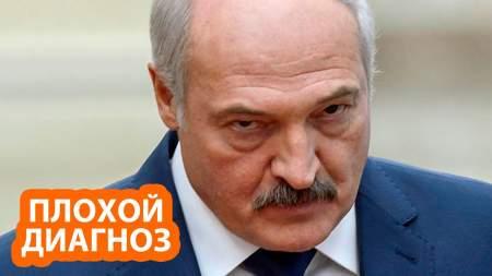 Безумства Лукашенко в отношении России будут только нарастать