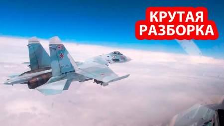 Один российский истребитель разобрался с двумя военными самолётами США у берегов Крыма