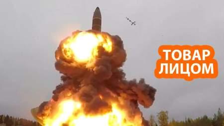 Российский Генштаб показал Америке и НАТО ядерную дубину