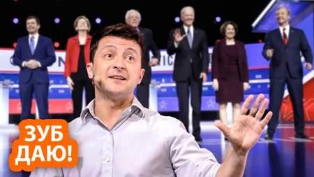 Зеленский пообещал никогда больше не вмешиваться в американские выборы