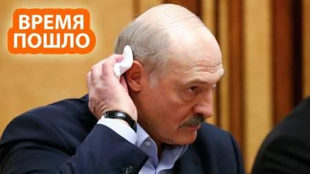Стало известно, как Лукашенко лишится власти