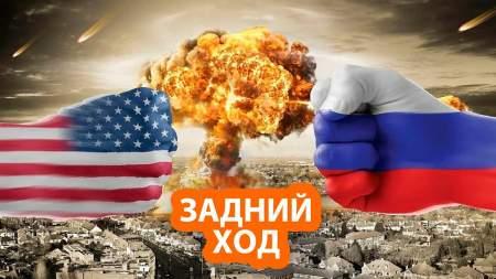 В США внезапно захотели ослабить санкции против России из-за  опасности войны